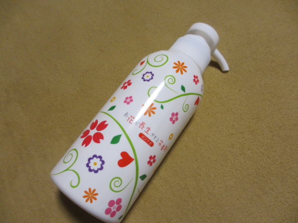 アイメディア(Aimedia) 切り花 栄養剤 クリア 300ml お花が長生きする栄養剤