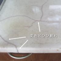 キッチンカウンター天板のヒビ割れ
