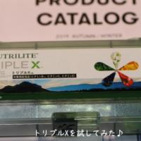 トリプルX