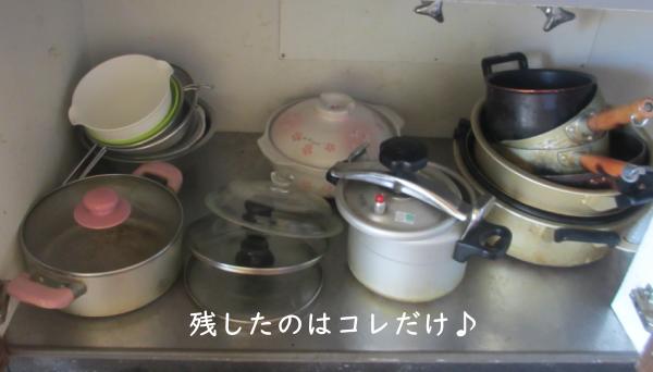 普段使いの鍋とボウル