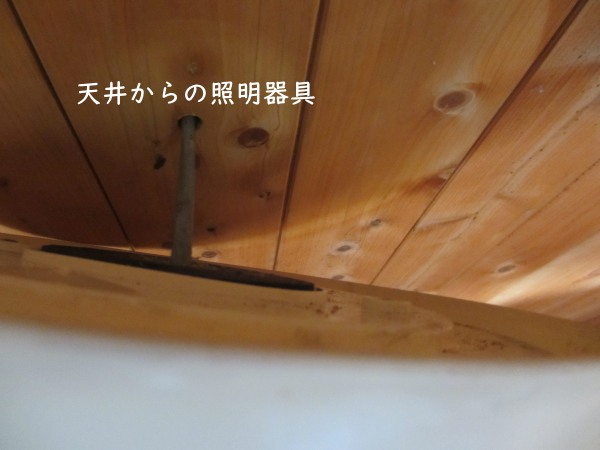 防湿防雨型の照明器具