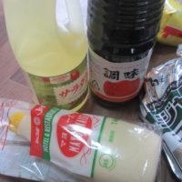 業務用スーパーの食材