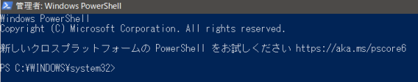 powerShellバージョン5