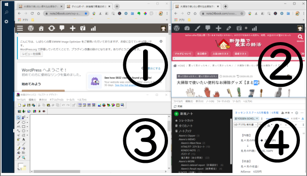 画面分割ソフトウェア ScreenSlicer (スクリーンスライサー