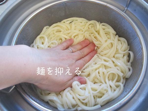 茹でたうどんの水を切る