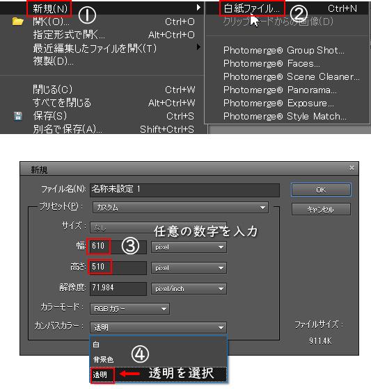 新規ファイルの作成