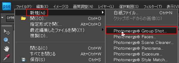 Photomerge Group Shot