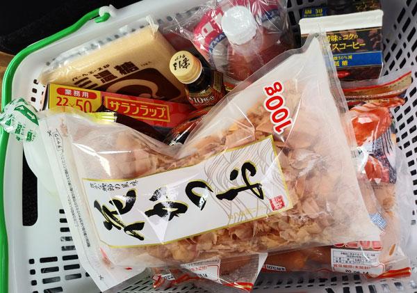 業務用スーパーで買った食材