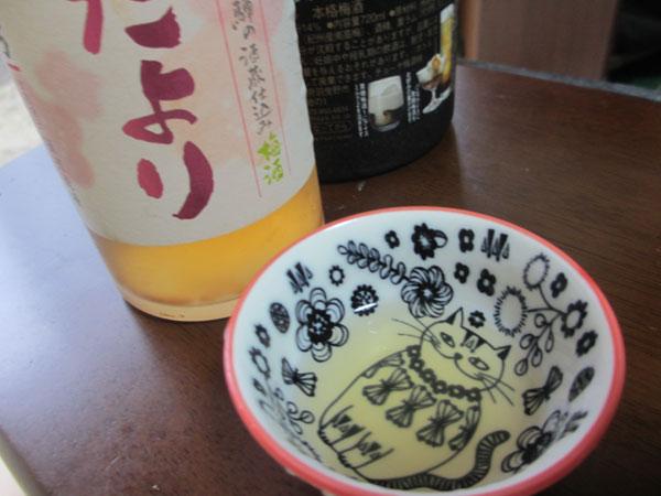 白真弓(日本酒)でつけこんだ梅酒(飛騨の梅だより)