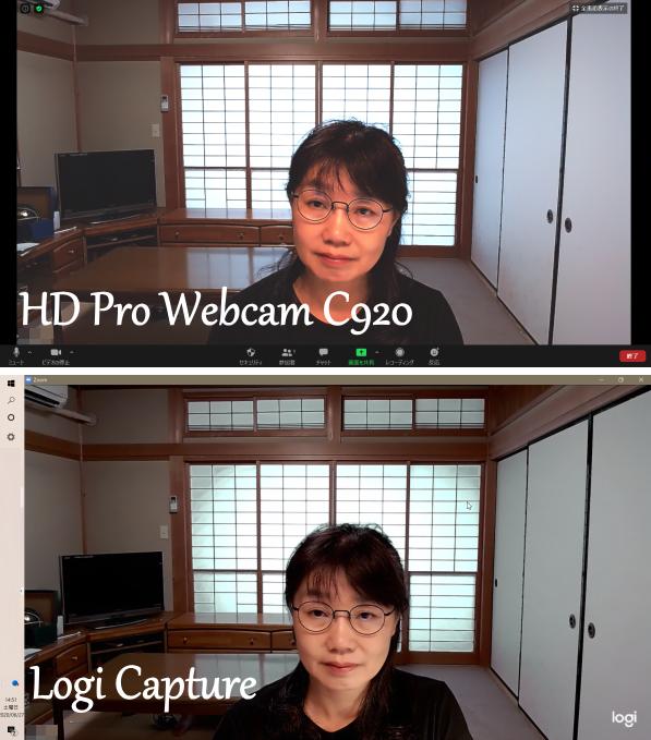 ウェブカメラソフトウェア