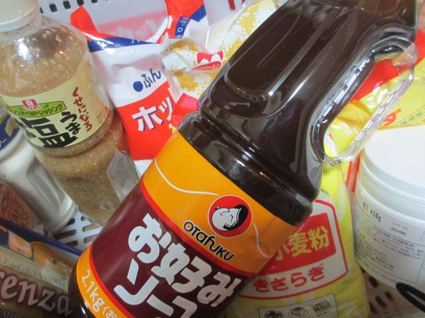 オタフクお好み焼きソース