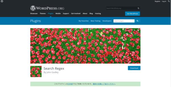 search-rege