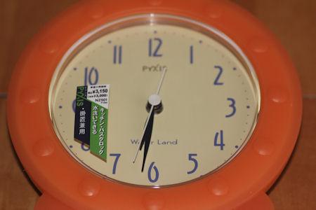 SEIKOお風呂用の時計