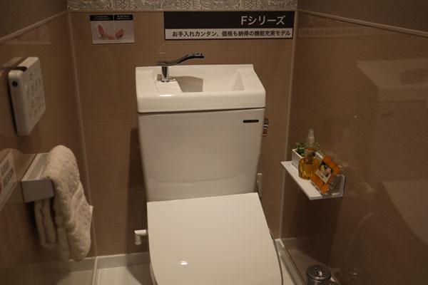 手洗い器付きの便器