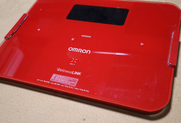 オムロン体重体組成計