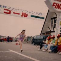 乗鞍スカイマラソン