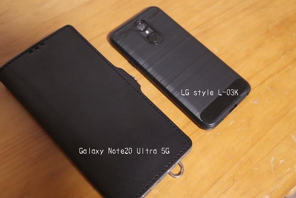 Galaxy Note20 Ultra 5