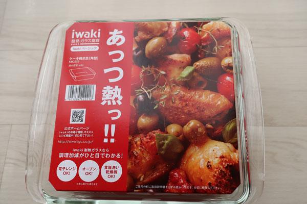 IWAKI耐熱ガラス