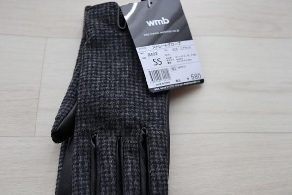 ワークマンの手袋