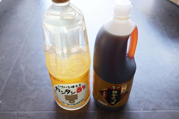 かんたん酢とごま油