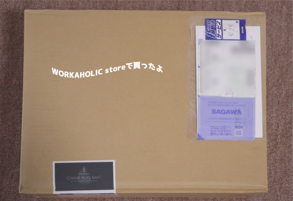 WORKAHOLIC storeのチェアマット