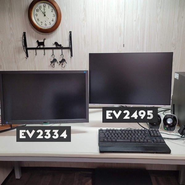 EV2334(左)とEV2495(右)